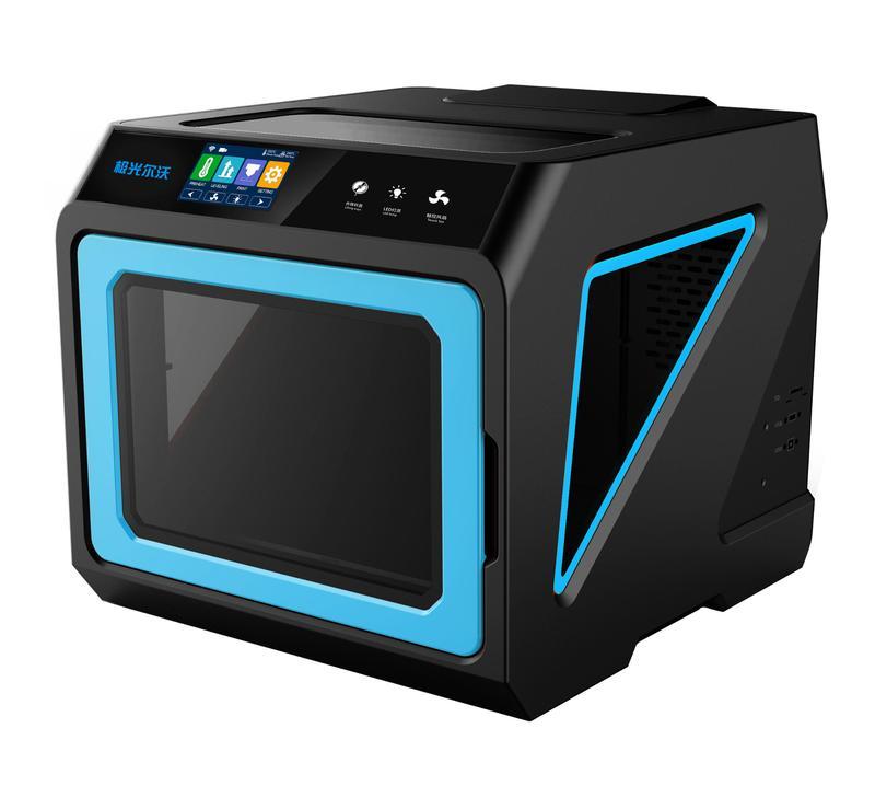 JGAURORA A7 3d printer