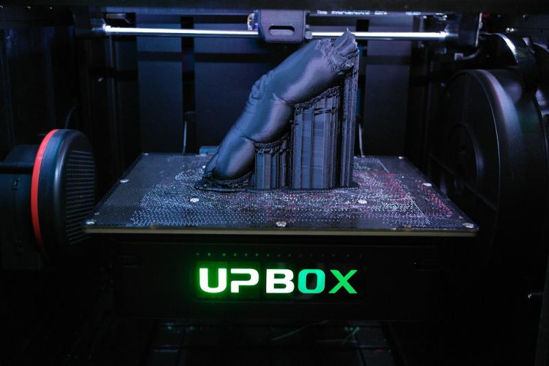 UP Box +